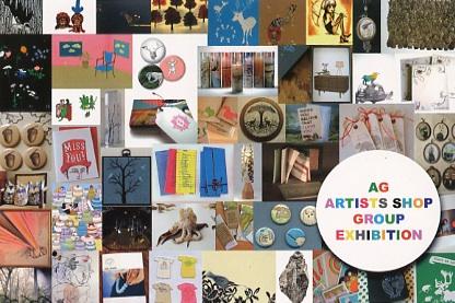 artists-shop